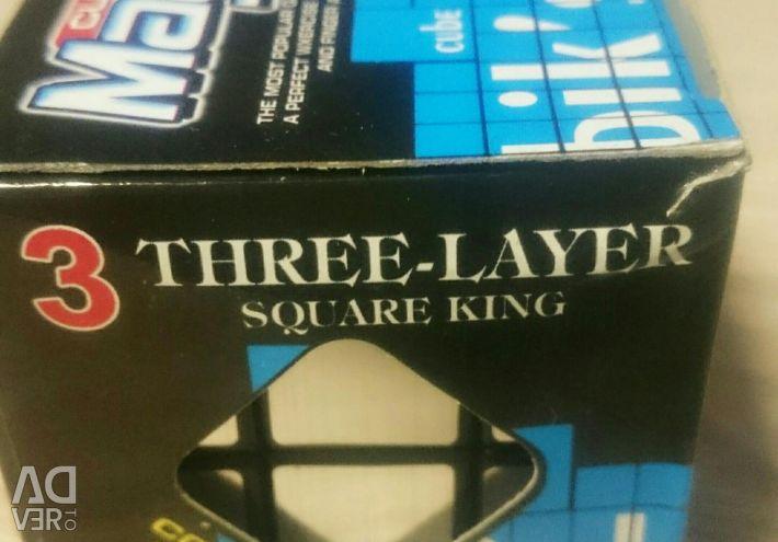 Cube Rubric Silver