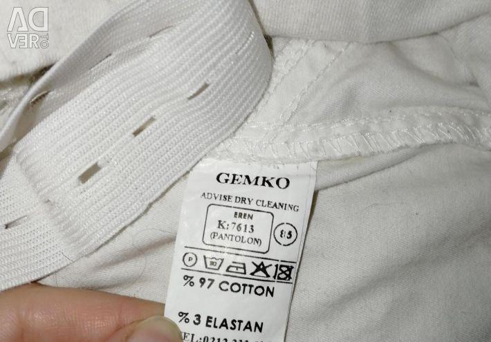 Pantaloni pentru femei gravide)