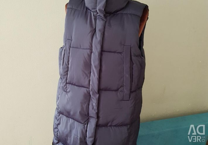 The vest warmed new