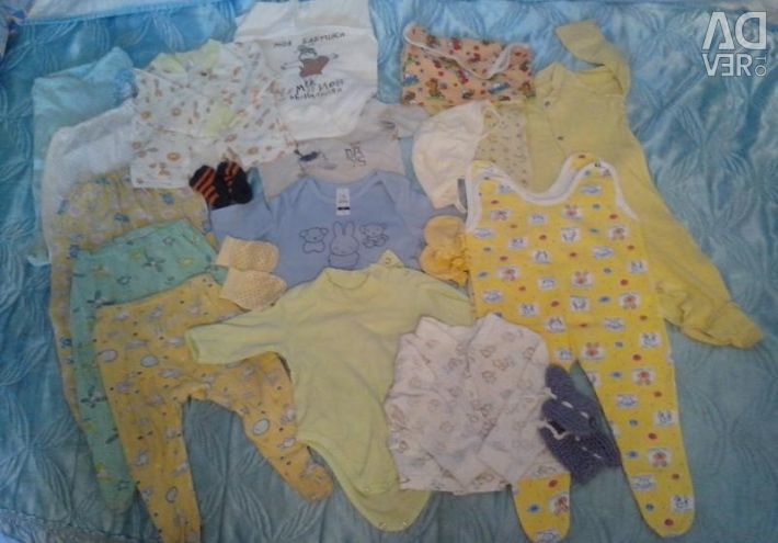 Things package from 0 to 6 months.