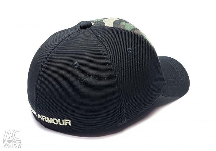 Baseball Cap Under Armor flexible (camouflage)