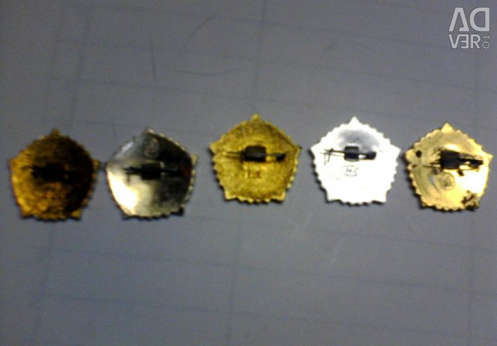 Badges of the TRP of the USSR 3,4,5 degrees.