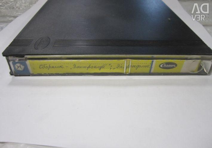 Magnetic tape svema USSR - 525 m