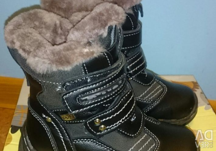 New winter boots for a boy