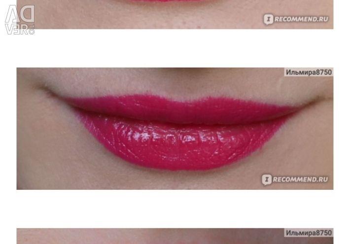 Многофункциональная губная помада 5-в-1