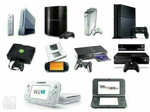 PSP / ps2 / psp / vita / xbox360, / wiiu / wii / ds / 3ds / xbox / jailb