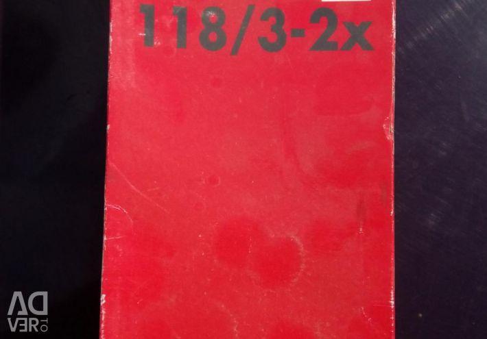 Filtre AP118 / 3-2X