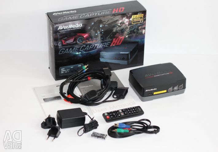 AVerMedia Game Capture HD Video Recorder Delivery
