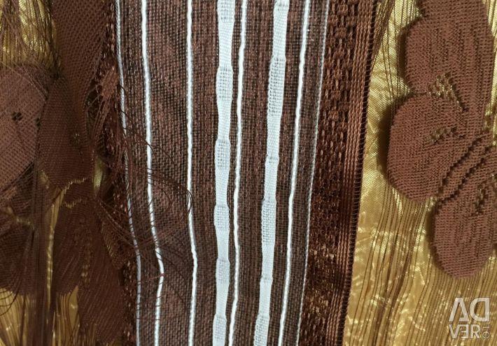 Curtain, Kisei
