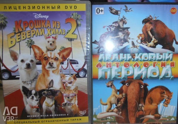Cartoons and movies about animals
