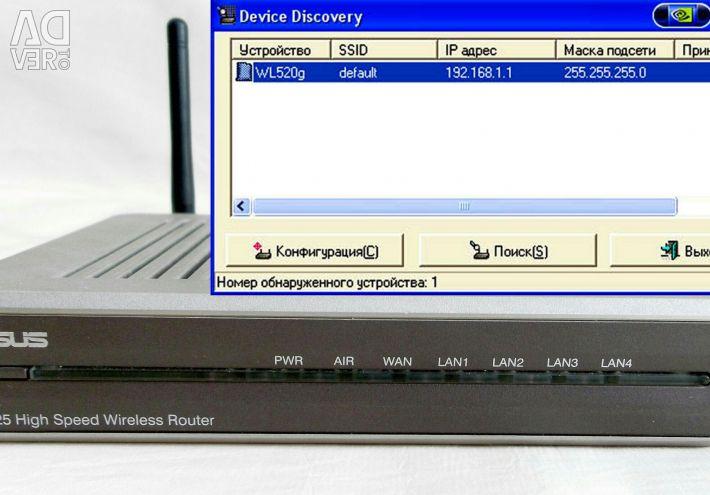 Σημείο πρόσβασης δρομολογητή router WiFi ASUS WL520