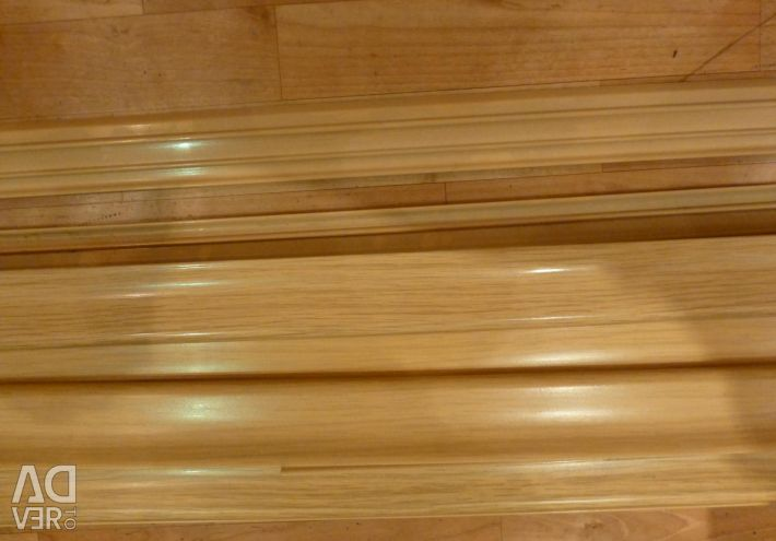 Baseboard color walnut