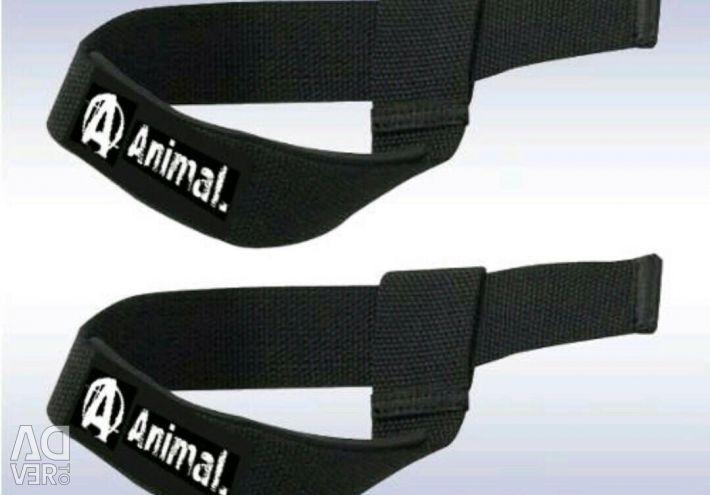 Animal traction straps