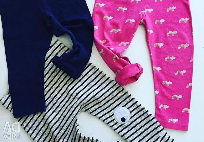 Leggings tights 1-2 g. Next mothercare ?