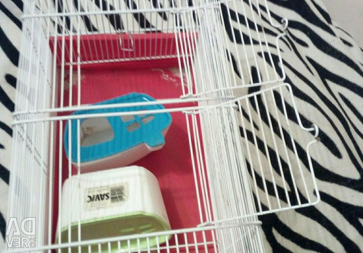 Cage for rodents.