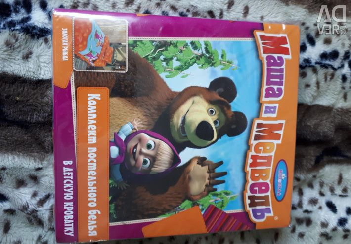 Bed linen Masha and the bear