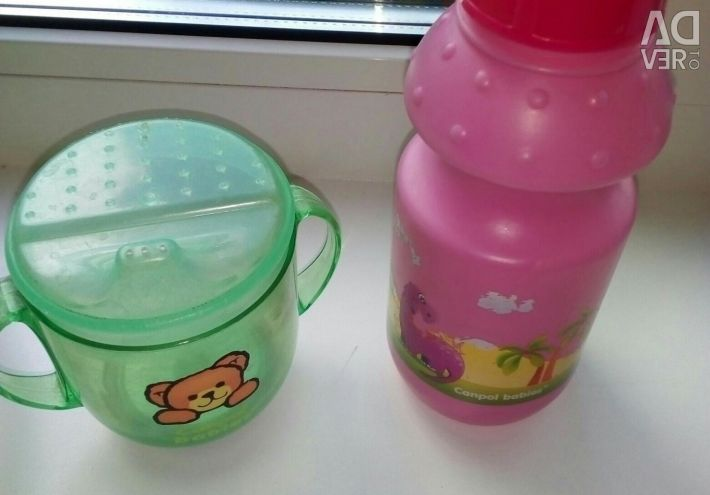 All for the baby (bottle, drinker, plate)