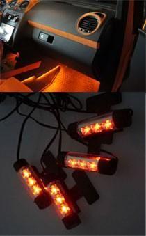 Orange car interior lighting