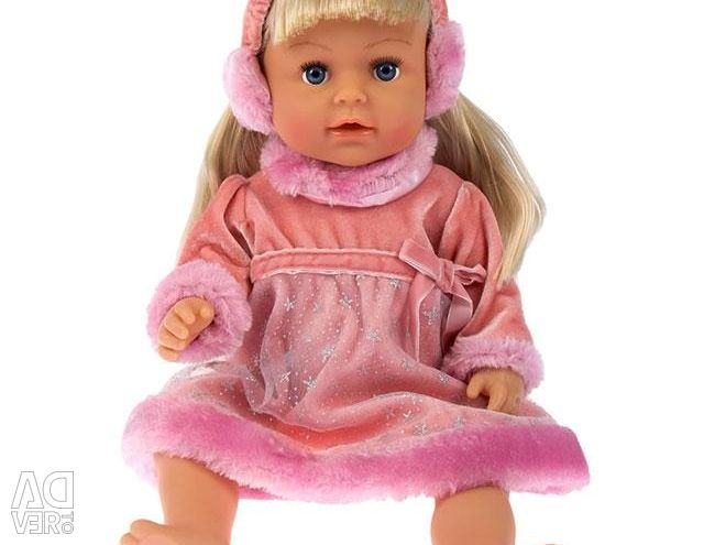 New ones. My Sister's doll interactive 43 cm