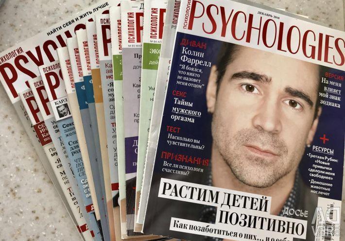 Journal of Psychology