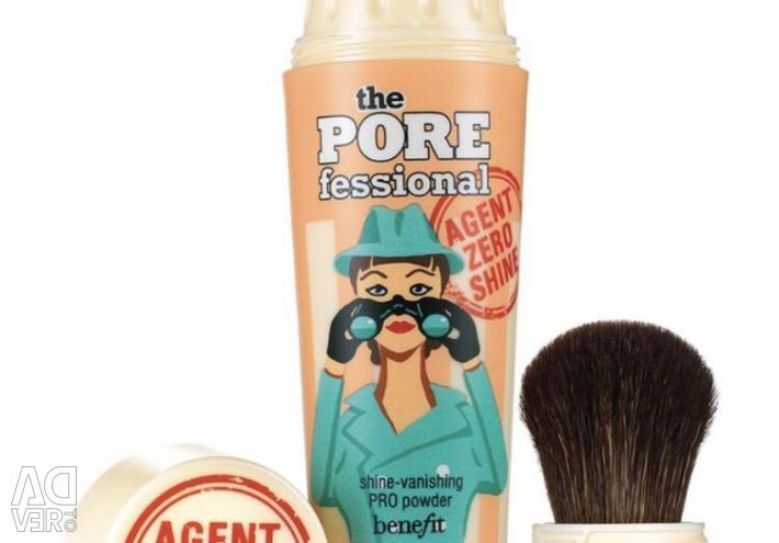 Benefit Porefessional loose powder