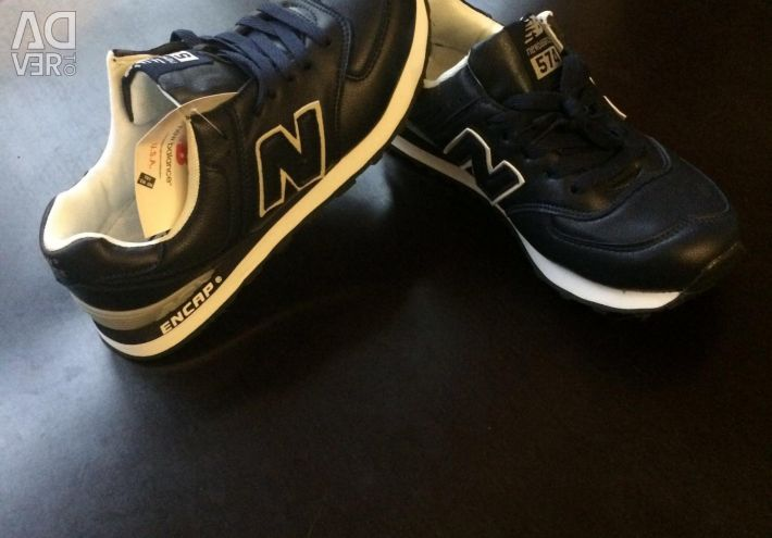 New luxury sneakers new balance 574 leather