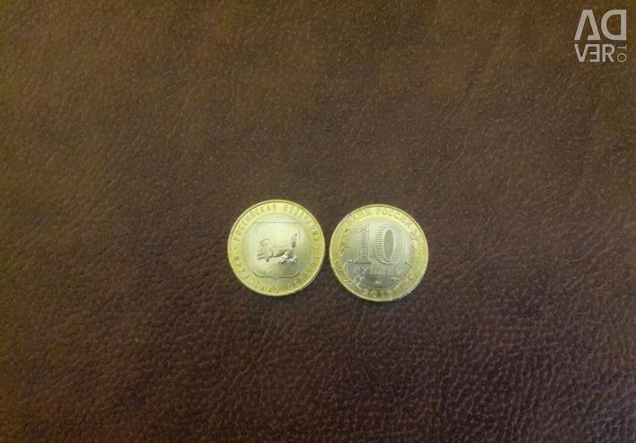 Ювілейні монети