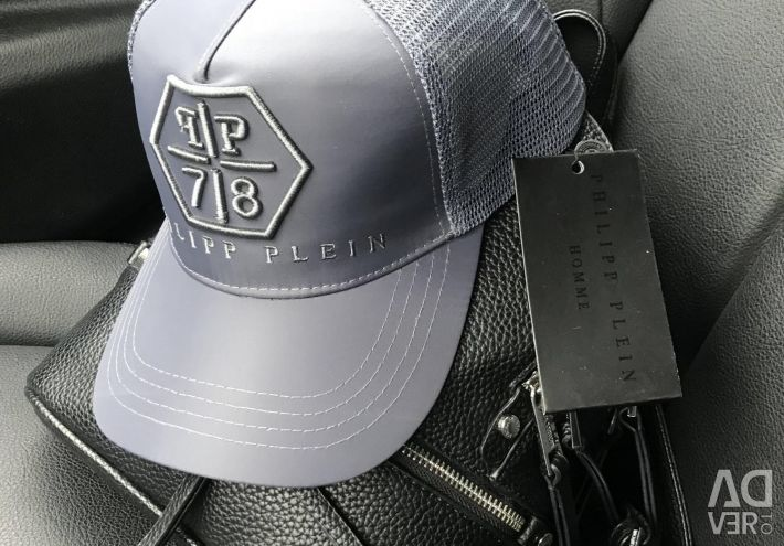 Baseball cap PHILIPP PLEIN