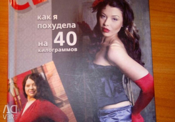 SECRETS OF SLIMMING OF IRINA VOLOVICHEVA 2sht