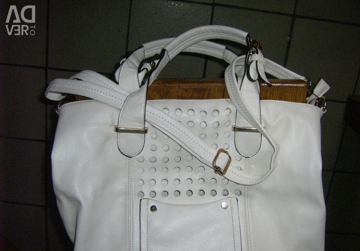 Зарина сумка