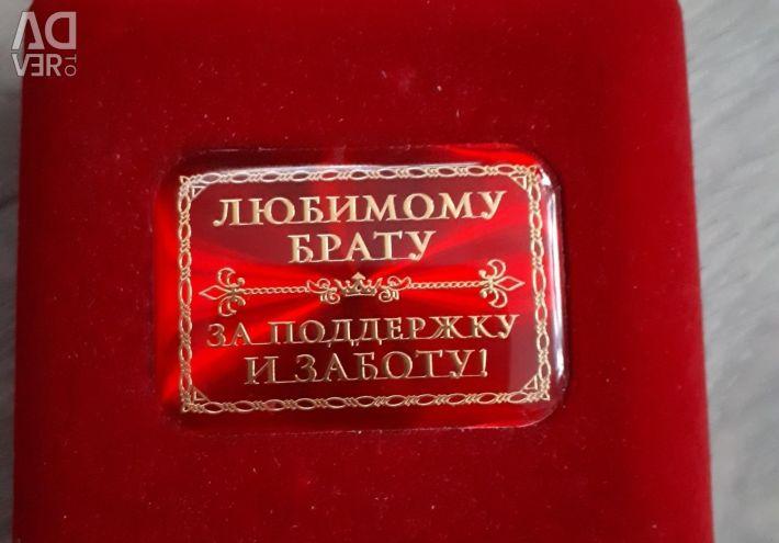 Νέο μετάλλιο