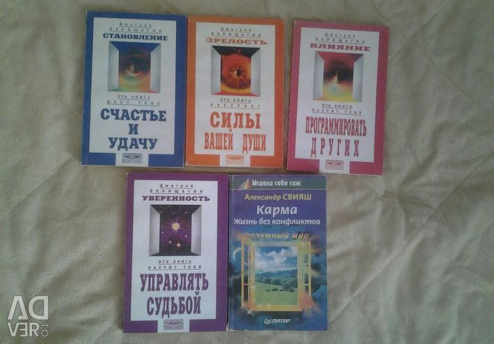 I will sell books, the price is for one