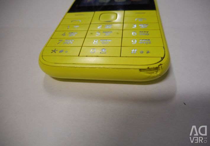 driver nokia 225 download