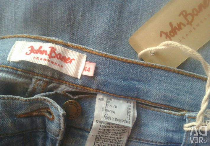 Jeans. Female. New. Big