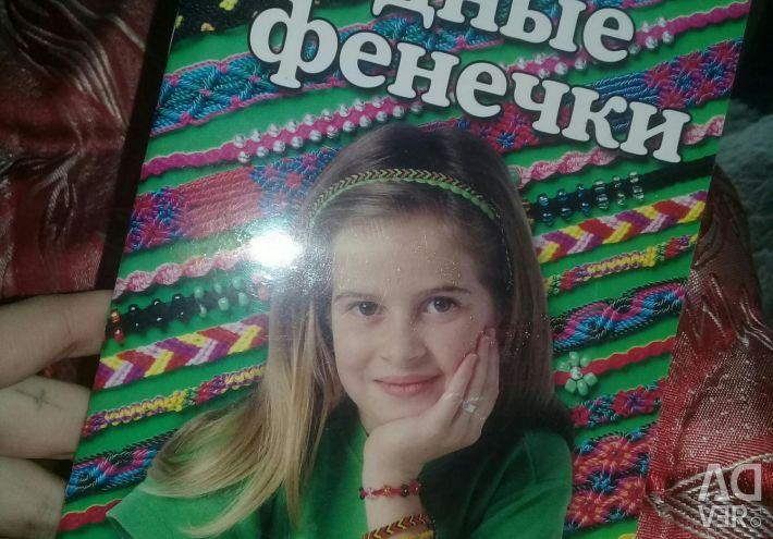 Baubles dokuma kitabı