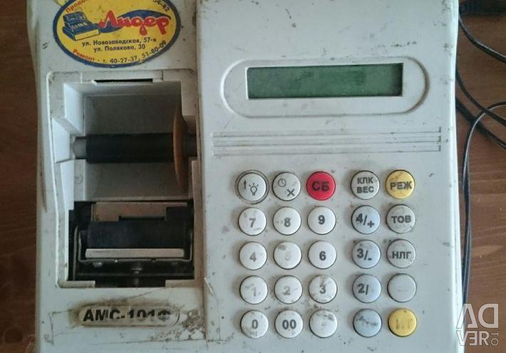 Cash machine.