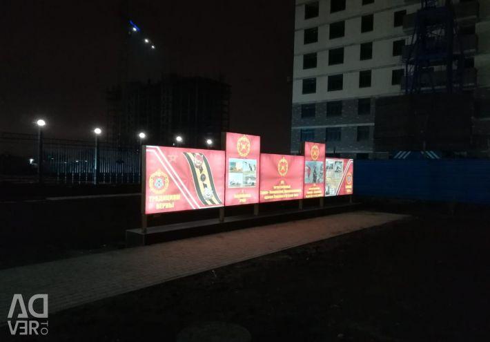 Producție publicitară în aer liber