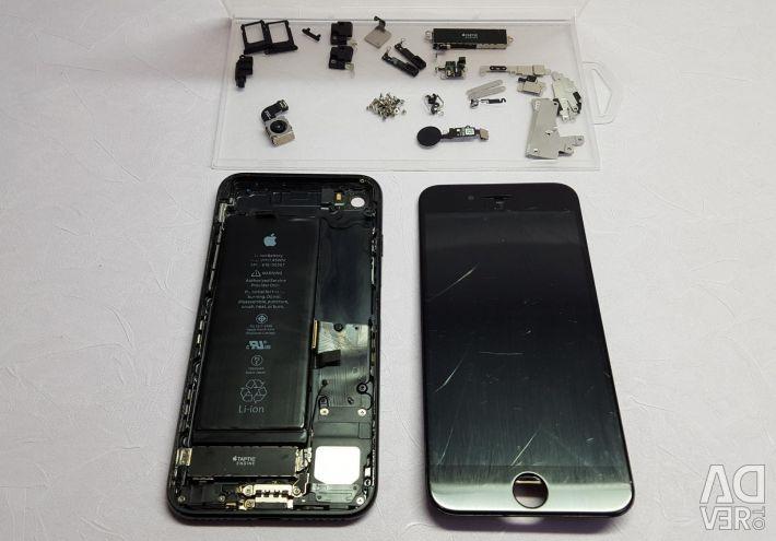 Analizarea iPhone 7