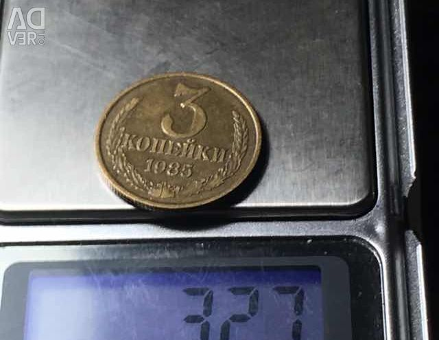70 rebates from 20 kopecks