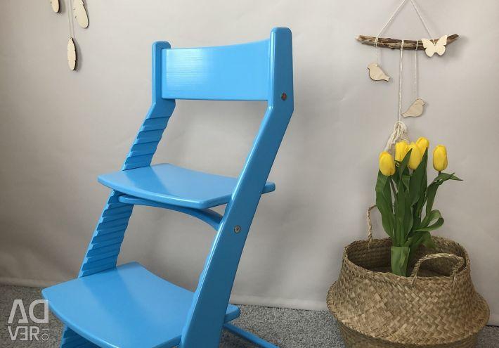 Παιδική καρέκλα RASTEM TOGETHER