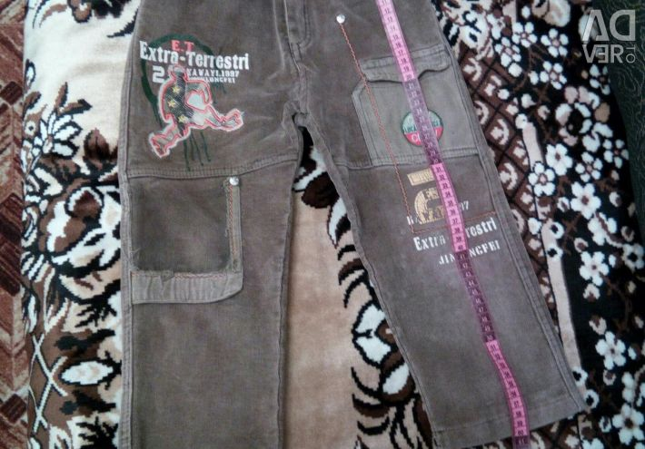 Trousers 4-7 years