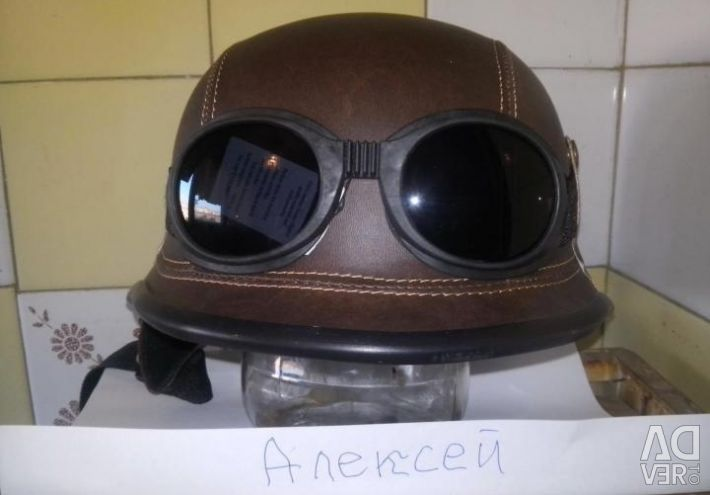 Brown biker helmet