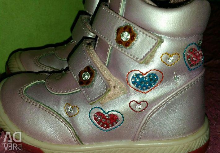 Παπούτσια * Παραμύθι *