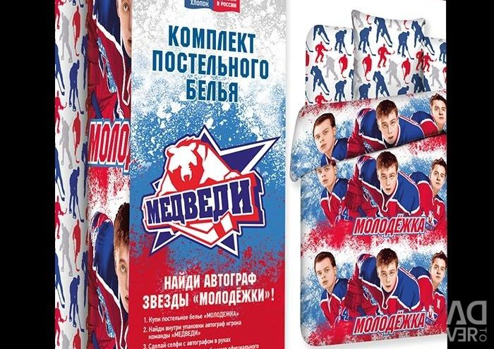 Bed linens Molodezhka