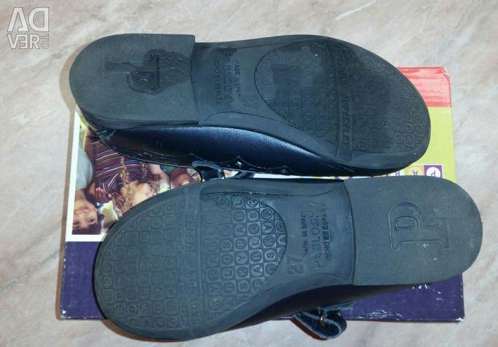 Παπούτσια Pablosky 27 rr