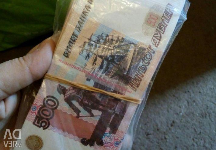 Τα χρήματα της τράπεζας Money