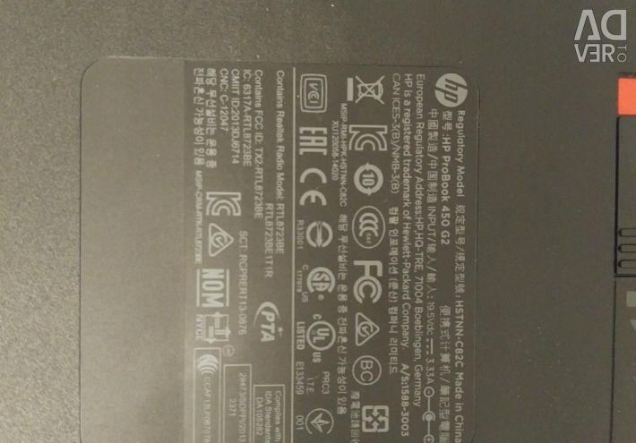 Φορητός υπολογιστής HP ProBook 450 G2