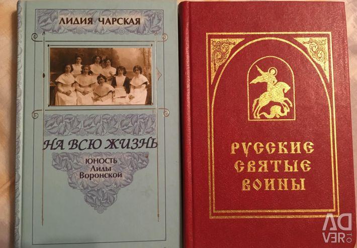 Charskaya