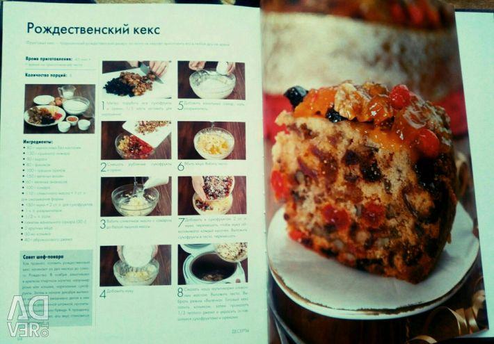 Мультиварка-опытный повар на вашей кухне