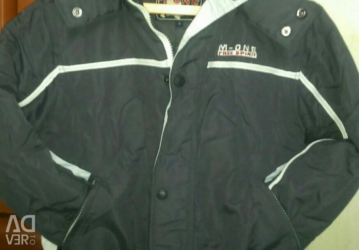 Childrens' jacket